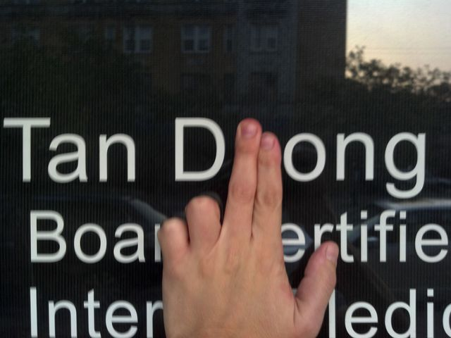 Tan Dong