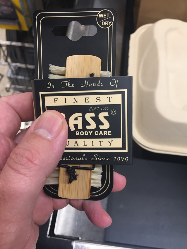 Finest Ass Body Care